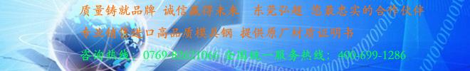国产O2油钢产品图片