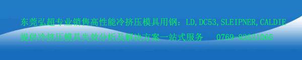 国产9Mn2V(O2)油钢产品图片