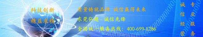 弘超模具钢企业新闻图片