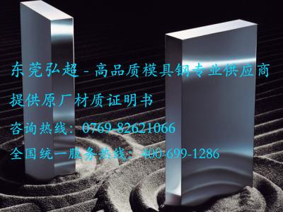 动力熔融注射成型模具及模具钢选材
